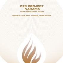 MND035CD: DT8 Project - Narama [Maxi CD]